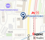 АВ24.ru, интернет-магазин
