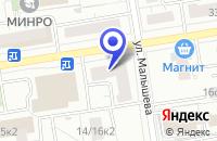 Схема проезда до компании САЛОН КРАСОТЫ АКАДЕМИЯ ПРОФЕССИОНАЛЬНОЙ КРАСОТЫ в Москве