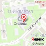 Московский строительный техникум