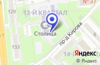 Схема проезда до компании АВТОШКОЛА КОПИТ в Москве