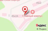 Схема проезда до компании Клиническая Больница в Москве