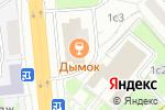 Схема проезда до компании Континент Строй в Москве