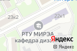 Схема проезда до компании Фоно в Москве