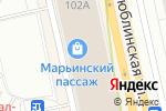 Схема проезда до компании Магазин продуктов на Люблинской в Москве
