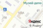 Схема проезда до компании Ифест в Донецке