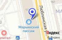 Схема проезда до компании ДОПОЛНИТЕЛЬНЫЙ ОФИС МАРЬИНО в Москве