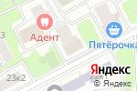 Схема проезда до компании КРона в Москве