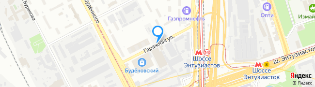 Гаражная улица