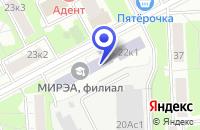 Схема проезда до компании НПЦ ИСТОК в Москве