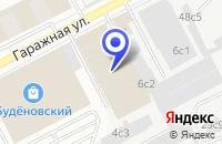 Схема проезда до компании АВТОРИЗОВАННЫЙ СЕРВИС-ЦЕНТР ЗНТУЗИАСТ-АВТО в Москве