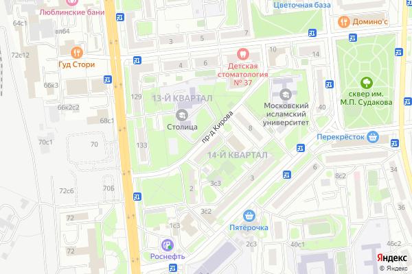 Ремонт телевизоров Кирова проезд на яндекс карте