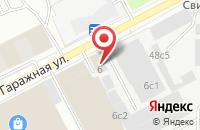 Схема проезда до компании КурБат в Москве