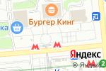 Схема проезда до компании Шаурмачо в Москве