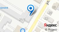 Компания ЗАВХОЗиК на карте