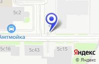 Схема проезда до компании ФАРМАЦЕВТИЧЕСКАЯ ФИРМА ФАРМ-ПРОЕКТ М в Москве