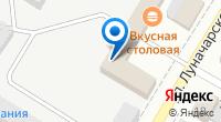 Компания Пятое колесо на карте