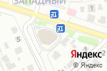 Схема проезда до компании Компания автострахования в Домодедово