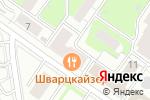 Схема проезда до компании Яна в Москве