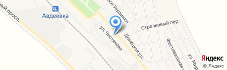 Элика на карте Авдеевки