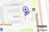 Схема проезда до компании ПТФ ПЕНТА-МЕБЕЛЬ в Москве