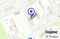 Схема проезда до компании НИИ ИНТЕГРАЛ в Мытищах