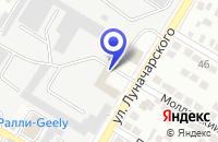 Схема проезда до компании СТРОИТЕЛЬНАЯ ФИРМА МОРСТРОЙСЕРВИС в Новороссийске