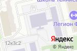 Схема проезда до компании Средняя общеобразовательная школа №1929 с дошкольным отделением в Москве