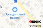 Схема проезда до компании Анютины глазки в Авдеевке
