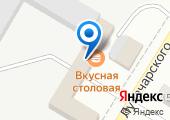 Ремонт Новороссийск на карте