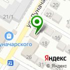 Местоположение компании Курьер Сервис Новороссийск