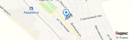 Магазин одежды и бытовой химии на ул. Ленина на карте Авдеевки