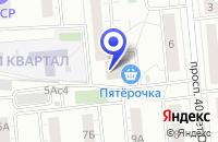 Схема проезда до компании АПТЕКА ЛЮБЛИНО в Москве