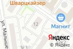 Схема проезда до компании Альбион-А в Москве