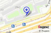Схема проезда до компании ПТФ ГРАН ПРИ+ в Москве