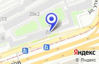 Схема проезда до компании СТО СЕКУНДА-К в Москве