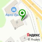 Местоположение компании Межрегиональное сотрудничество в области Промышленной безопасности