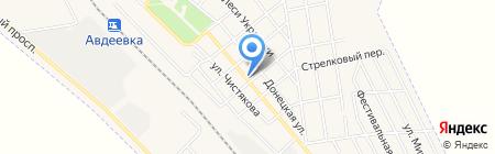 Продукты магазин на карте Авдеевки