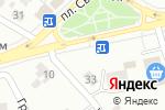 Схема проезда до компании Окна+ в Донецке