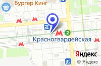 Схема проезда до компании МАСТЕР-АВТО в Москве