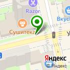 Местоположение компании Магазин ивановского текстиля