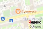 Схема проезда до компании Фотосалон в Домодедово