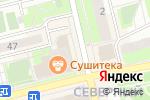 Схема проезда до компании Qiwi в Домодедово