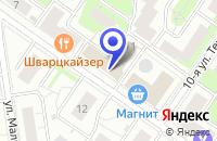 Схема проезда до компании ЛИЗИНГОВАЯ КОМПАНИЯ КАРКАДЕ в Москве