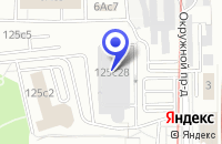Схема проезда до компании Формула Авто в Москве