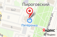 Схема проезда до компании ЗдравСити в Пироговском