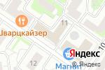 Схема проезда до компании Гармония Баланса в Москве
