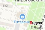 Схема проезда до компании Банкомат, Сбербанк, ПАО в Пирогово