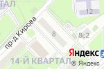 Схема проезда до компании Belcustoms в Москве