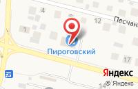 Схема проезда до компании Пироговский в Пироговском