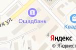 Схема проезда до компании Служба единого заказчика, г. Авдеевка в Авдеевке